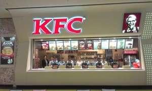KFC Promenada Mall