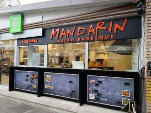 Mandarin - Snack take away asiatic Piatat Dorobantilor Bucuresti 99