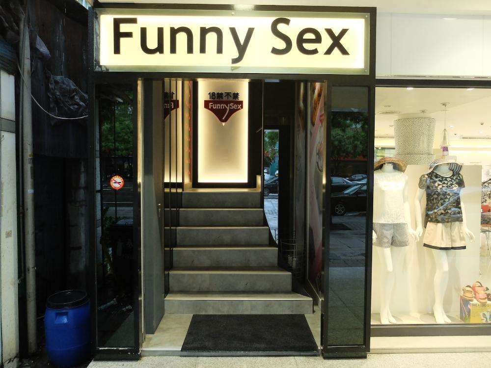 Restaurantul Funny Sex