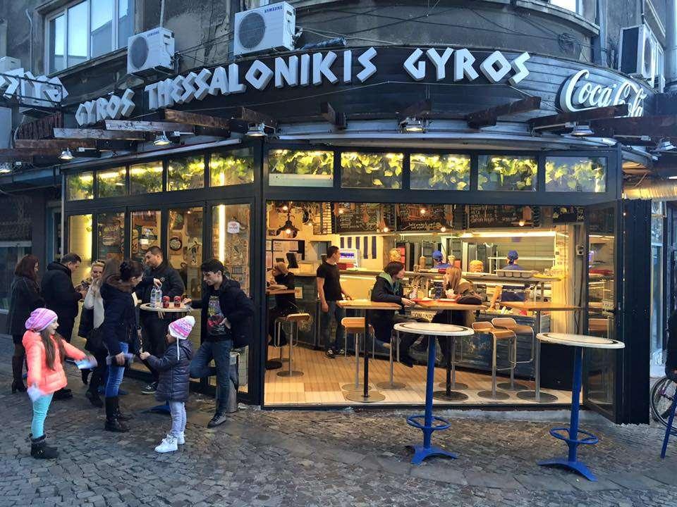 Gyros Thessalonikis // sursa foto: Facebook